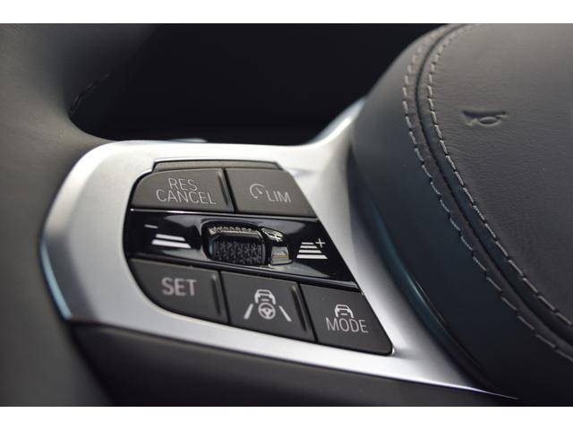 xDrive 45e Mスポーツ コニャックレザーシート 4席シートヒーター ジェスチャーコントロール ハーマンカードンサラウンドシステム 21インチアルミホイール クリスタルシフト 全周囲カメラ LEDヘッドライト Mブレーキ(25枚目)