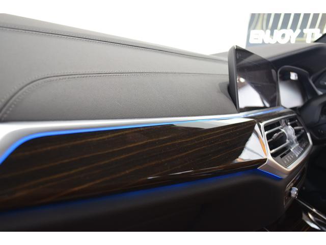 xDrive 45e Mスポーツ コニャックレザーシート 4席シートヒーター ジェスチャーコントロール ハーマンカードンサラウンドシステム 21インチアルミホイール クリスタルシフト 全周囲カメラ LEDヘッドライト Mブレーキ(27枚目)