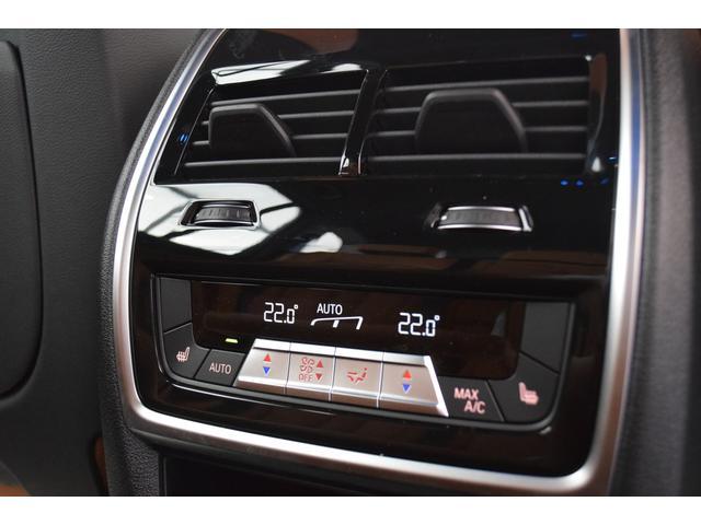 xDrive 45e Mスポーツ コニャックレザーシート 4席シートヒーター ジェスチャーコントロール ハーマンカードンサラウンドシステム 21インチアルミホイール クリスタルシフト 全周囲カメラ LEDヘッドライト Mブレーキ(28枚目)