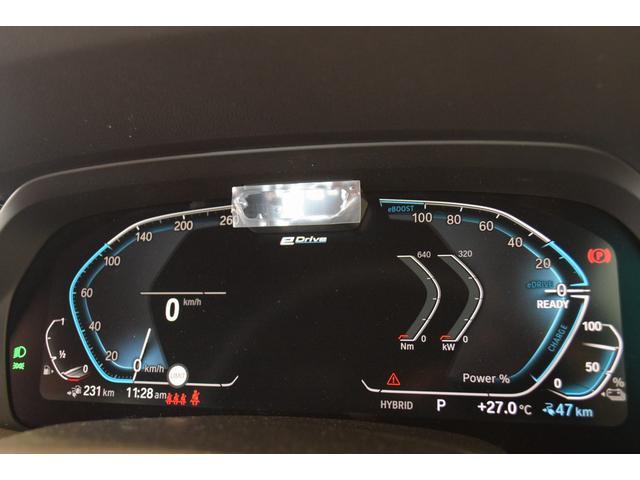 xDrive 45e Mスポーツ コニャックレザーシート 4席シートヒーター ジェスチャーコントロール ハーマンカードンサラウンドシステム 21インチアルミホイール クリスタルシフト 全周囲カメラ LEDヘッドライト Mブレーキ(31枚目)