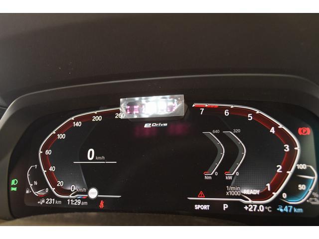 xDrive 45e Mスポーツ コニャックレザーシート 4席シートヒーター ジェスチャーコントロール ハーマンカードンサラウンドシステム 21インチアルミホイール クリスタルシフト 全周囲カメラ LEDヘッドライト Mブレーキ(32枚目)
