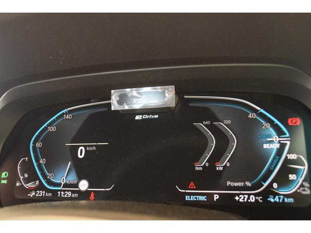 xDrive 45e Mスポーツ コニャックレザーシート 4席シートヒーター ジェスチャーコントロール ハーマンカードンサラウンドシステム 21インチアルミホイール クリスタルシフト 全周囲カメラ LEDヘッドライト Mブレーキ(33枚目)
