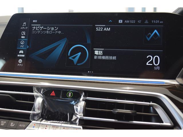 xDrive 45e Mスポーツ コニャックレザーシート 4席シートヒーター ジェスチャーコントロール ハーマンカードンサラウンドシステム 21インチアルミホイール クリスタルシフト 全周囲カメラ LEDヘッドライト Mブレーキ(35枚目)