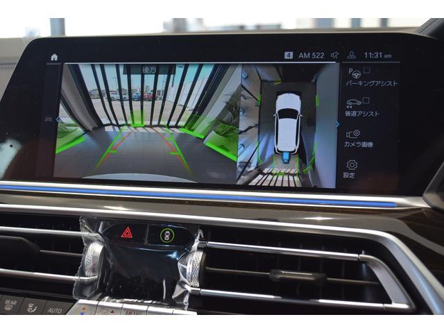 xDrive 45e Mスポーツ コニャックレザーシート 4席シートヒーター ジェスチャーコントロール ハーマンカードンサラウンドシステム 21インチアルミホイール クリスタルシフト 全周囲カメラ LEDヘッドライト Mブレーキ(36枚目)