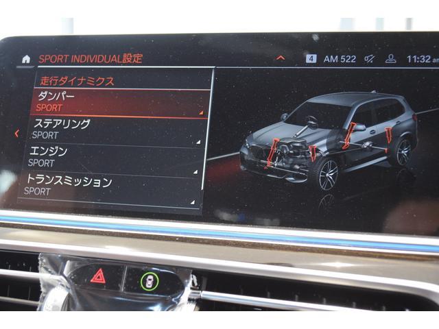 xDrive 45e Mスポーツ コニャックレザーシート 4席シートヒーター ジェスチャーコントロール ハーマンカードンサラウンドシステム 21インチアルミホイール クリスタルシフト 全周囲カメラ LEDヘッドライト Mブレーキ(38枚目)