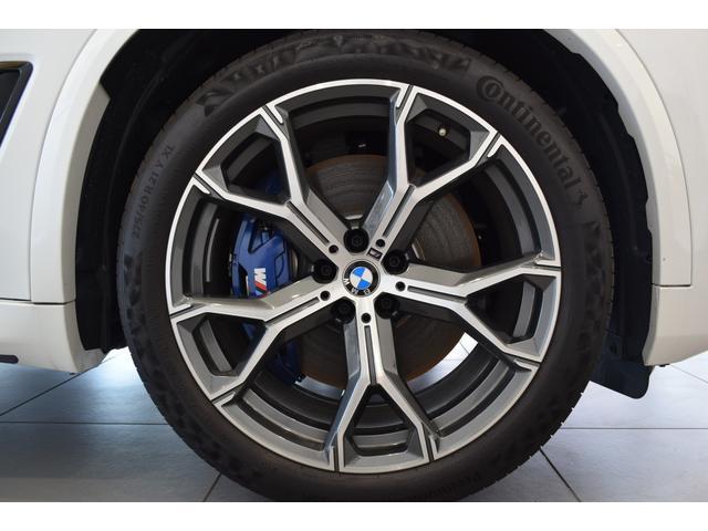 xDrive 45e Mスポーツ コニャックレザーシート 4席シートヒーター ジェスチャーコントロール ハーマンカードンサラウンドシステム 21インチアルミホイール クリスタルシフト 全周囲カメラ LEDヘッドライト Mブレーキ(39枚目)