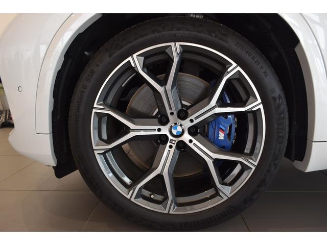 xDrive 45e Mスポーツ コニャックレザーシート 4席シートヒーター ジェスチャーコントロール ハーマンカードンサラウンドシステム 21インチアルミホイール クリスタルシフト 全周囲カメラ LEDヘッドライト Mブレーキ(42枚目)