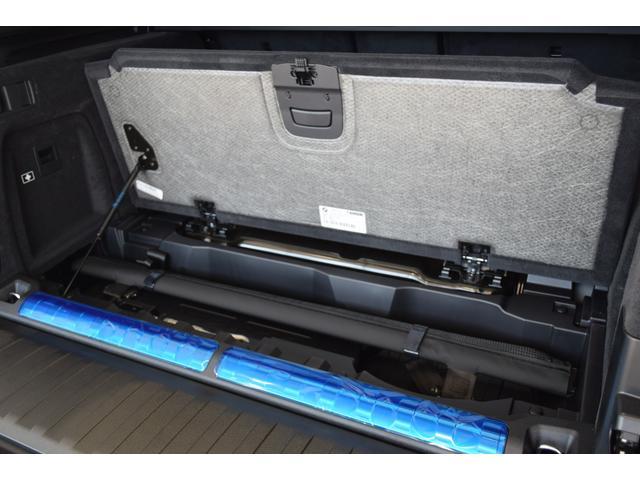 xDrive 45e Mスポーツ コニャックレザーシート 4席シートヒーター ジェスチャーコントロール ハーマンカードンサラウンドシステム 21インチアルミホイール クリスタルシフト 全周囲カメラ LEDヘッドライト Mブレーキ(43枚目)