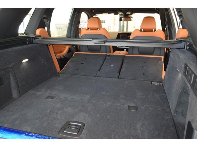 xDrive 45e Mスポーツ コニャックレザーシート 4席シートヒーター ジェスチャーコントロール ハーマンカードンサラウンドシステム 21インチアルミホイール クリスタルシフト 全周囲カメラ LEDヘッドライト Mブレーキ(45枚目)