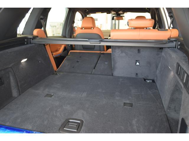 xDrive 45e Mスポーツ コニャックレザーシート 4席シートヒーター ジェスチャーコントロール ハーマンカードンサラウンドシステム 21インチアルミホイール クリスタルシフト 全周囲カメラ LEDヘッドライト Mブレーキ(46枚目)