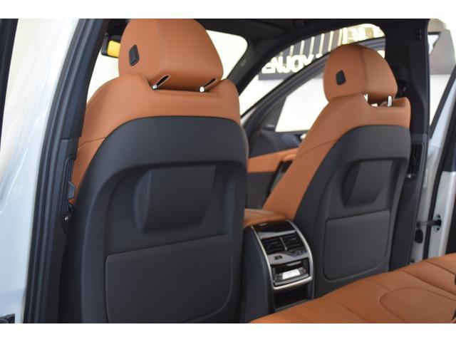 xDrive 45e Mスポーツ コニャックレザーシート 4席シートヒーター ジェスチャーコントロール ハーマンカードンサラウンドシステム 21インチアルミホイール クリスタルシフト 全周囲カメラ LEDヘッドライト Mブレーキ(50枚目)