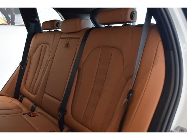 xDrive 45e Mスポーツ コニャックレザーシート 4席シートヒーター ジェスチャーコントロール ハーマンカードンサラウンドシステム 21インチアルミホイール クリスタルシフト 全周囲カメラ LEDヘッドライト Mブレーキ(51枚目)