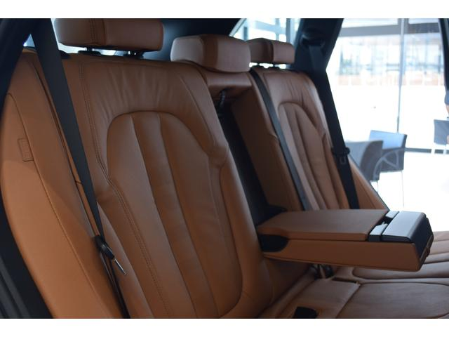 xDrive 45e Mスポーツ コニャックレザーシート 4席シートヒーター ジェスチャーコントロール ハーマンカードンサラウンドシステム 21インチアルミホイール クリスタルシフト 全周囲カメラ LEDヘッドライト Mブレーキ(53枚目)