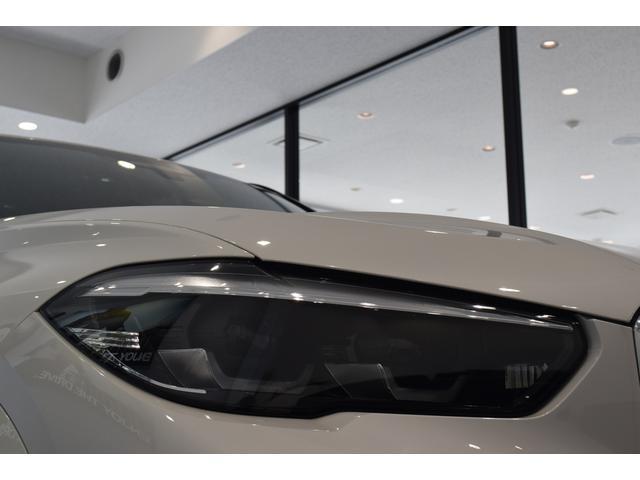 xDrive 45e Mスポーツ コニャックレザーシート 4席シートヒーター ジェスチャーコントロール ハーマンカードンサラウンドシステム 21インチアルミホイール クリスタルシフト 全周囲カメラ LEDヘッドライト Mブレーキ(59枚目)