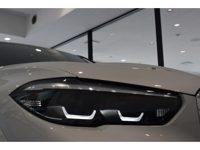 xDrive 45e Mスポーツ コニャックレザーシート 4席シートヒーター ジェスチャーコントロール ハーマンカードンサラウンドシステム 21インチアルミホイール クリスタルシフト 全周囲カメラ LEDヘッドライト Mブレーキ(60枚目)