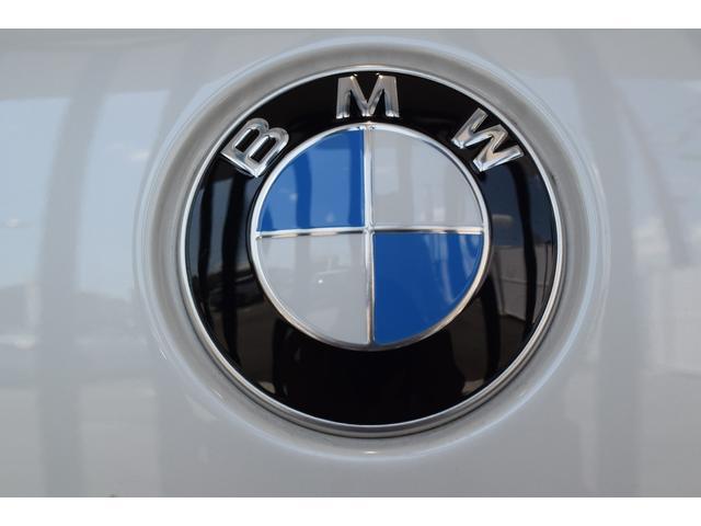xDrive 45e Mスポーツ コニャックレザーシート 4席シートヒーター ジェスチャーコントロール ハーマンカードンサラウンドシステム 21インチアルミホイール クリスタルシフト 全周囲カメラ LEDヘッドライト Mブレーキ(73枚目)