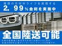 320d xDrive Mスポーツ デビューパッケージ 19インチアルミホイール ブラックレザーシート フロントシートヒーター 弊社デモカー車両 電動トランク(5枚目)