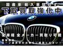 330e Mスポーツ 弊社社用車 前後コーナーセンサー 禁煙車 アクティブクルーズコントロール スマートキー 電動シート 衝突被害軽減ブレーキ LEDヘッドライト バックカメラ 純正ミラーETC車載器 純正18インチアルミ(80枚目)