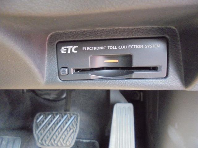 350GT ハイブリッド アラウンドビューモニター LED(16枚目)