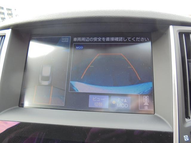 350GT ハイブリッド アラウンドビューモニター LED(18枚目)