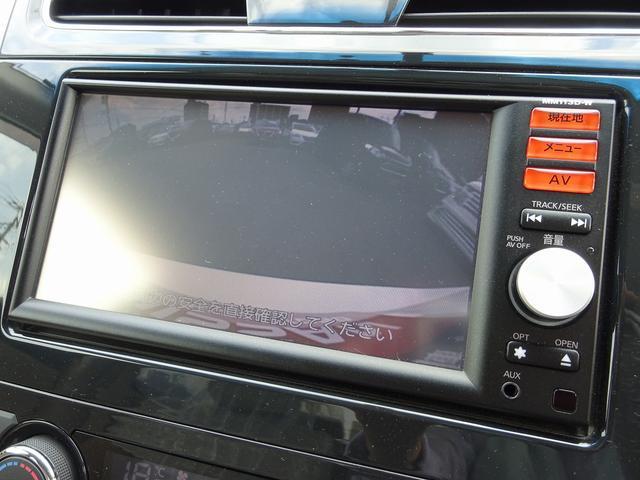 XL 純正ナビTV ETC Bモニター オットマン 16AW(10枚目)