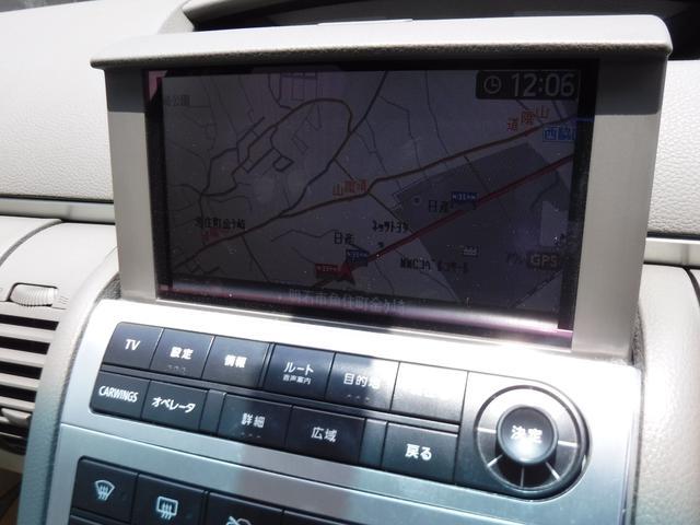 250RX 後期 メーカーナビ インテリキー キセノンライト(11枚目)