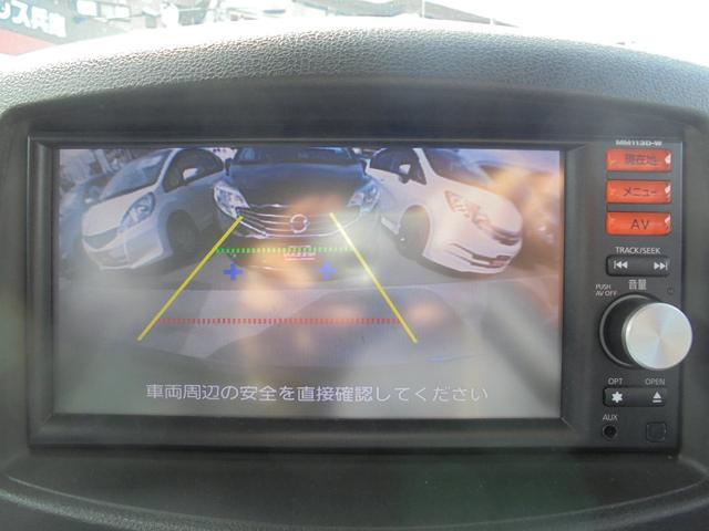15X Vセレクション  純正Mナビ&TV ETC(20枚目)