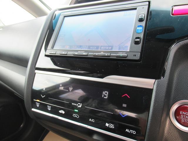 13G・Fパッケージ ワンオーナー 買取車 インテリキー(15枚目)