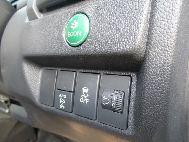 13G・Fパッケージ ワンオーナー 買取車 インテリキー(18枚目)