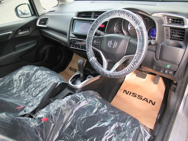 13G・Fパッケージ ワンオーナー 買取車 インテリキー(20枚目)