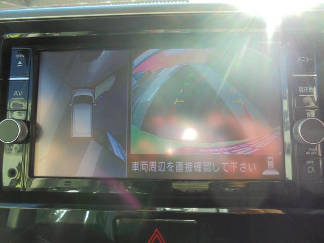 X Vセレクション メモリーナビ・地デジ・両側パワースライド(13枚目)