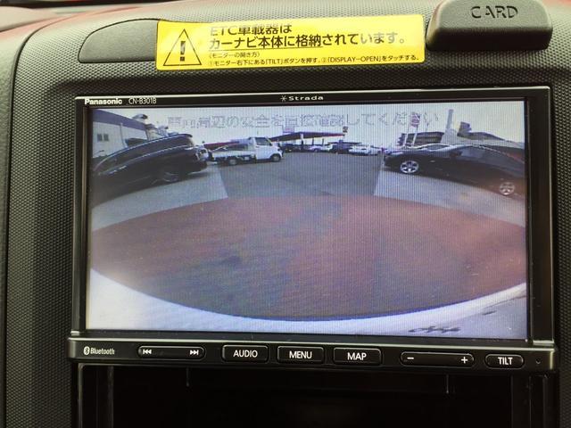 「日産」「NV150AD」「ステーションワゴン」「兵庫県」の中古車9