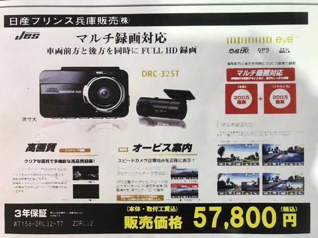 JC メモリーナビ・地デジ・軽減ブレーキ・LED・クルコン(3枚目)
