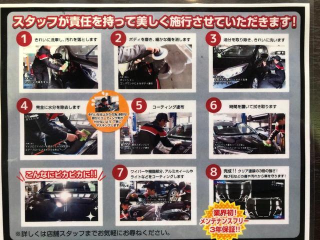 X アラウンドビューモニター 14インチアルミ 車線逸脱警報(3枚目)