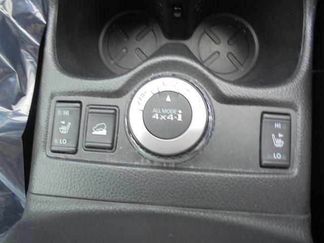 「日産」「エクストレイル」「SUV・クロカン」「兵庫県」の中古車27