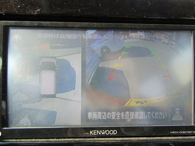 「日産」「デイズ」「コンパクトカー」「兵庫県」の中古車19