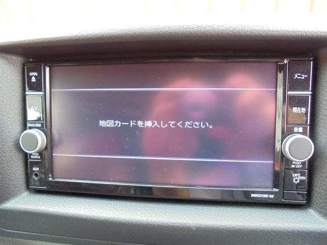 ロングプレミアムGX 純正メモリーナビ フルセグTV アラウンドビューモニター エマージェンシーブレーキ パワースライドドア LEDヘッドライト ETC(17枚目)
