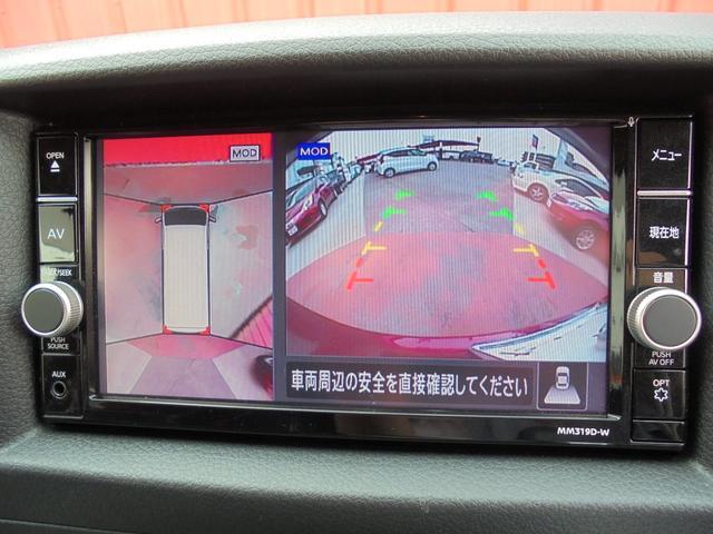 ロングプレミアムGX 純正メモリーナビ フルセグTV アラウンドビューモニター エマージェンシーブレーキ パワースライドドア LEDヘッドライト ETC(18枚目)