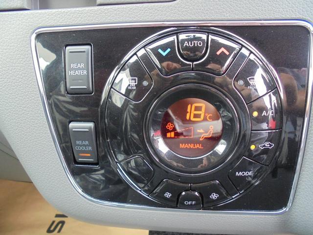 ロングプレミアムGX 純正メモリーナビ フルセグTV アラウンドビューモニター エマージェンシーブレーキ パワースライドドア LEDヘッドライト ETC(19枚目)