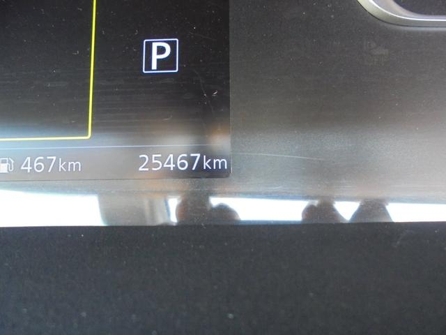 X Vセレクション メモリーナビ バックカメラ クルーズコントロール エマージェンシーブレーキ 両側パワースライドドア ETC アイドリングストップ(27枚目)