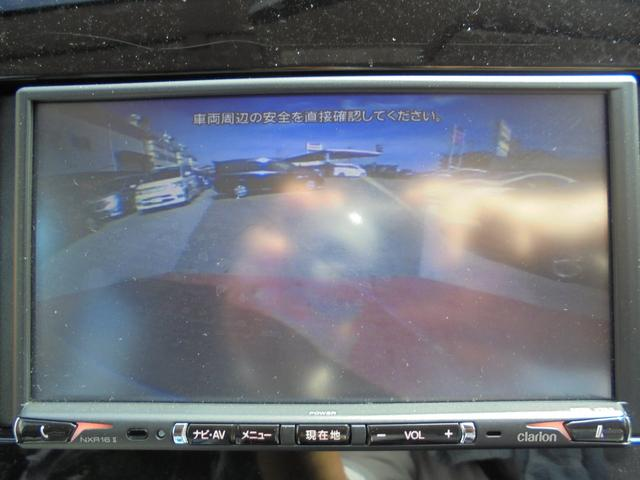 X Vセレクション メモリーナビ バックカメラ クルーズコントロール エマージェンシーブレーキ 両側パワースライドドア ETC アイドリングストップ(30枚目)