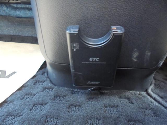 X Vセレクション メモリーナビ バックカメラ クルーズコントロール エマージェンシーブレーキ 両側パワースライドドア ETC アイドリングストップ(35枚目)