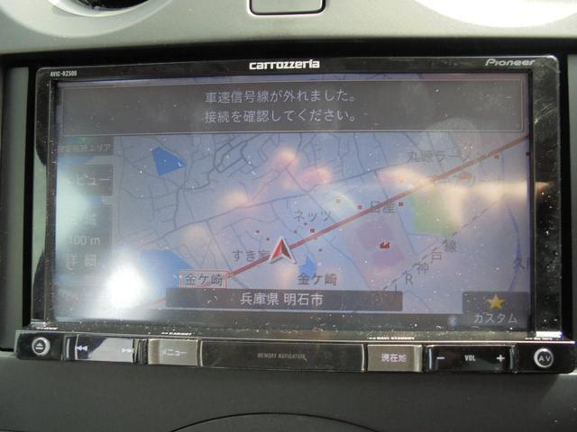 X メモリーナビ 地デジTV ETC バックカメラ エマージェンシーブレーキ アイドリングストップ 車線逸脱警報(19枚目)