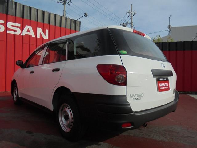 「日産」「NV150AD」「ステーションワゴン」「兵庫県」の中古車8