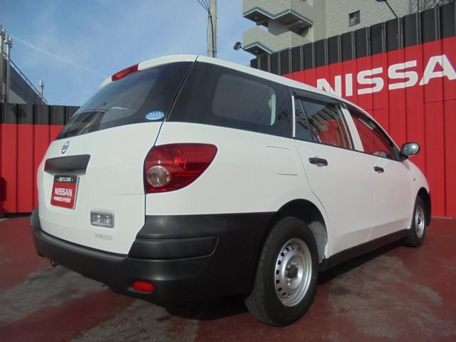 「日産」「NV150AD」「ステーションワゴン」「兵庫県」の中古車10