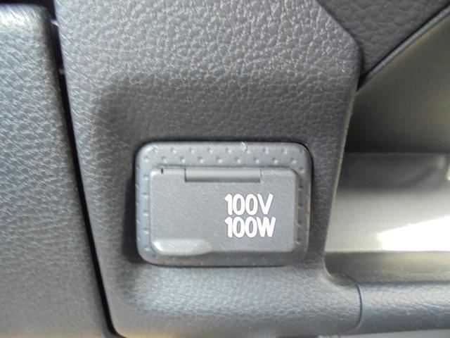 「日産」「NV150AD」「ステーションワゴン」「兵庫県」の中古車22