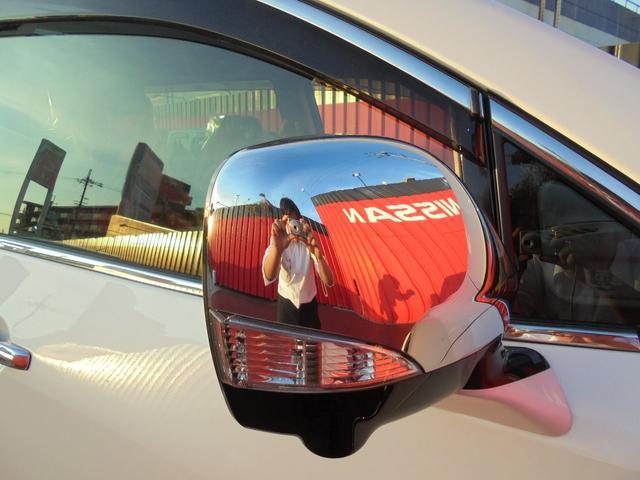 「日産」「エルグランド」「ミニバン・ワンボックス」「兵庫県」の中古車11