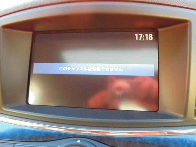 「日産」「エルグランド」「ミニバン・ワンボックス」「兵庫県」の中古車31