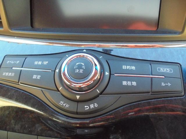 「日産」「エルグランド」「ミニバン・ワンボックス」「兵庫県」の中古車32