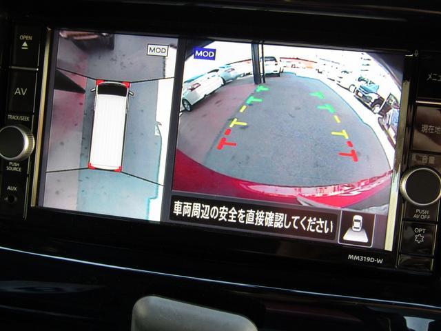 「日産」「NV350キャラバン」「その他」「兵庫県」の中古車19